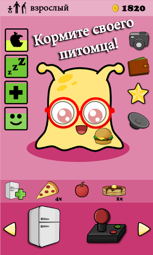 Moy - Virtual Pet Game на Android